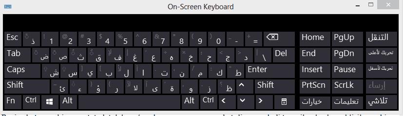 Tampilan Aplikasi On Screen Keyboard