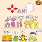 Kunci Jawaban Tebak Gambar Level 45 ARAHAN KEPALA ORGANISASI UNTUK MENJAGA KEAMANAN