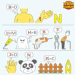 Kunci Jawaban Tebak Gambar Level 58 DAHULUKAN MEMBANTU ORANG TUA DARIPADA PACARAN