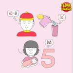 Kunci Jawaban Tebak Gambar Level 61 BINATANG MAMALIA