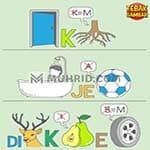 Kunci Jawaban Tebak Gambar Level 76 PINTU KAMAR MANDI JEBOL DIRUSAK PREMAN