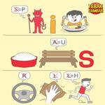 Kunci Jawaban Tebak Gambar Level 65 PETANI MAKAN NASI BUNGKUS SETIAP HARI