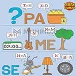 Kunci Jawaban Tebak Gambar Level 119 HANYA PADAMU HAMBA MEMOHON SEGALA AMPUNAN