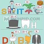 Kunci Jawaban Tebak Gambar Level 144 SEDIKIT BICARA TAPI GIGIH DALAM BEKERJA