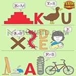 Kunci Jawaban Tebak Gambar Level 151 MATA KIRIKU KELILIPAN DEBU KETIKA BERSEPEDA