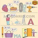 Kunci Jawaban Tebak Gambar Level 161 JANTUNGKU BERDEBAR KENCANG KETIKA MENATAP MATAMU